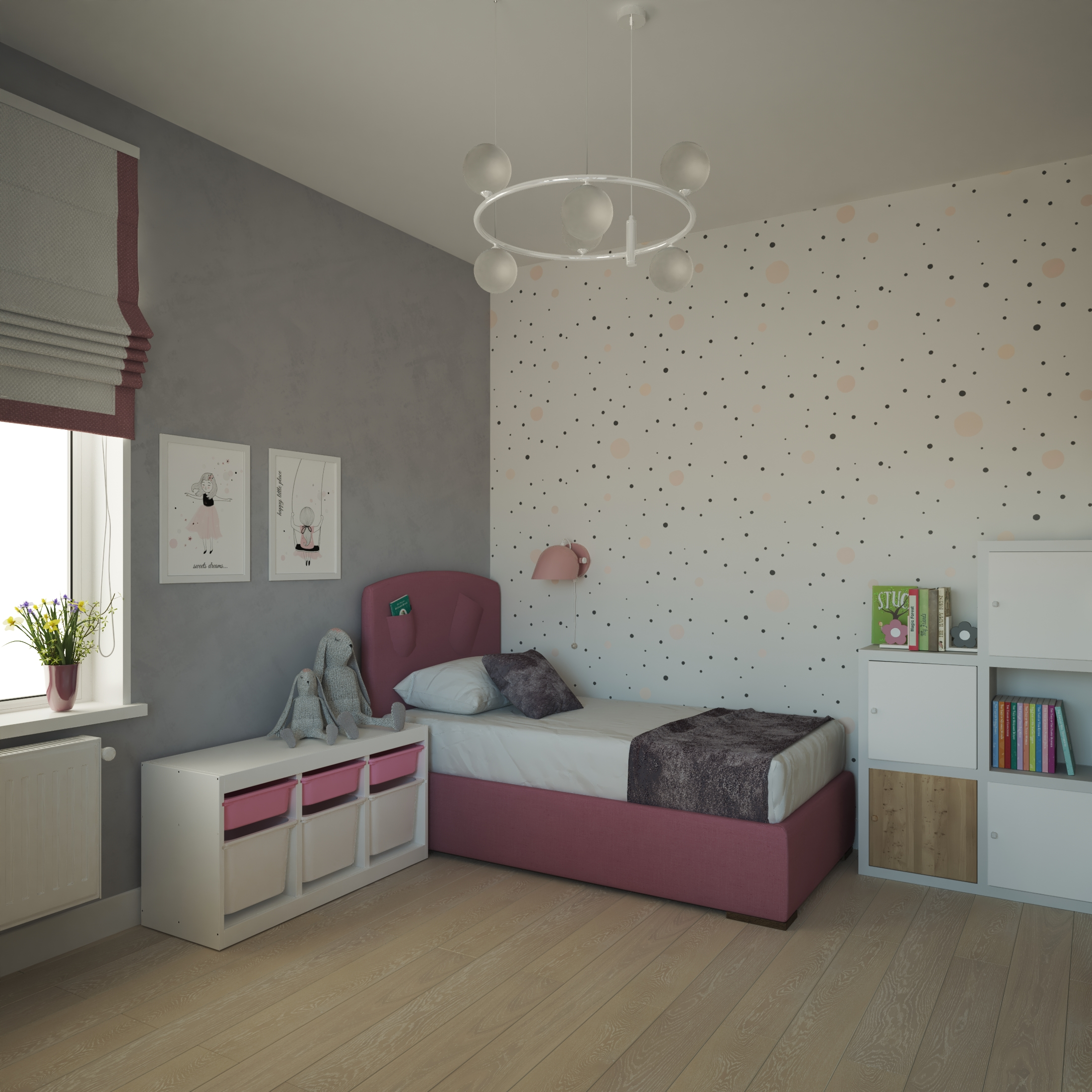 Interior visualization for a kid